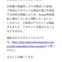 早稲田エロ漫画研究会雑記