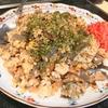 【1食144円】煮物ふりだし焼き飯の自炊レシピ