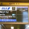 キャセイ&ANA修行(終) 2011/2/14 NQ112 シンガポール>成田