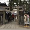 神社-32-野見神社 2019/1/6