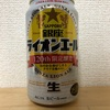 SAPPORO 銀座ライオンエール 120th 限定醸造