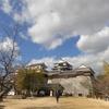 2001年の俳句甲子園