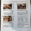 福岡にきたらここ!明太子が食べ放題「福太郎」に行ってきた。