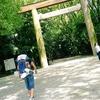 東京から大阪まで500㎞の歩き旅