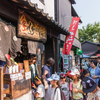 【観光】川越の菓子屋横丁がいつの間にか観光客だらけになっていた話