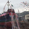 井本商運、499総トン型コンテナ船「たちばな」進水!