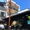 【今週のラーメン2758】 Handicraft Works (埼玉・八潮) classic beef palette ピコデガヨ 〜八潮でロコ気分爆発のリゾート系油そば