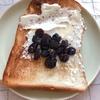 朝ご飯:レーズンクリームチーズトースト☆忙しい時間の子どもとの接し方