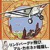 2017年、出会ってよかった作品【本・マンガ・アニメ・映画・ドラマ・音楽】