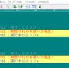 テキストファイルを使った簡単なタスク管理