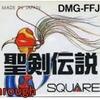 【ゲームボーイ】聖剣伝説 OP~ED (1991年) 【GameBoy クリア】【GB Playthrough Sword of Mana (Full Games)】