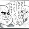 坊主・僧侶はエロい性愛者・風俗嬢お水の女を説法で口説く