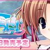 観崎 美唯 『あまつみそらに!』(えっちな妹系、お兄ちゃん大好き、アイドル、巨乳)