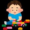 【回顧録】息子(中1)の発達障害~③発達支援施設編