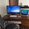 仕事用のMacBook ProをmacOS Sierraにアップデートした