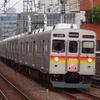 《東急》【写真館254】引退から1年、懐かしい大井町線5両編成の8500系