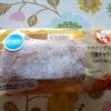 ファミリーマート マカロンデニッシュ(塩キャラメル)