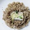 味付けはアンチョビだけ 舞茸の発芽玄米リゾット