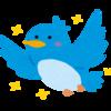 [ブログ]Twitter連携初めました