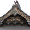 木彫りと信仰と一向一揆の町&チューリップの町:御朱印:瑞泉寺/北陸TOUR❼
