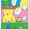 【子育て漫画】3歳児にみる水難の相