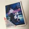 ツルネ₋風舞高校弓道部₋ドラマCD(DVD/BD第四巻特典)のネタバレ感想!