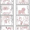 【犬マンガ日記】保護犬カフェのFさん2