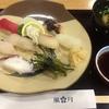 那覇空港のお寿司屋さん「風月」