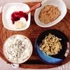 切り干し大根の酢物、小粒納豆、バナナヨーグルト。