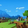 XboxOne向けのパッケージ版「Minecraft」が発売 影テクスチャ同封版も12/7発売へ