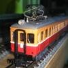 京電支線③運転56…最小ダイヤ20200416