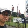 初めて「道の駅 三河三石」で食べた「とろろ梅そばホット」がなんともクセになる味だった。