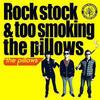 にわかが選ぶthe pillowsオススメの10曲(前編10位~6位)