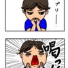 【育児漫画】「パプリカ」は顔で踊る