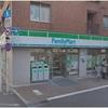 東京港区芝浦で連続刃物強盗!犯人の名前や顔画像、事件の現場は?防犯カメラが捉えた衝撃の映像