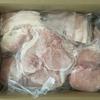 ふるさと納税 宮崎県都城市 1.5万円寄付で豚切り落とし5kg! auWowma 50%ポイント増量併用でお得に申込