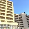沖縄 家族で楽しめ何でも揃っている全室オーシャンビューホテル(リザンシーパークホテル谷茶ベイ)