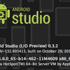 0.3.2 Android Studio