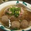 【香港 グルメ】ベトナム麺の『錦麗』半生牛肉と牛肉の団子とベトナムの香味野菜のたくさん入った麺が美味しい!!!