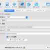 VirtualBoxのゲストOSにホストOSからSSHでログインする(ホストIP設定編)