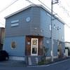 相模大野「ウミネコ喫茶店」