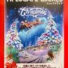 VR脱出ゲームでサンタと一緒にクリスマスを救おう!「VR ESCAPE GAMES from ウクライナ 〜Christmas〜 」の感想