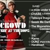 【The Moonshine Connection(Meguro band)】11/2@吉祥寺Ichibee 『Modern Groovy Room IN CROWD × ROCKIN' AT THE HOPS』