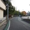 熊野神社 天王公園(米倉屋敷跡) 荒川区ふるさと文化館