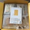 【株主優待】岩塚製菓からとても美味しい出来立てのお煎餅が届きました