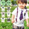 イマドキの子供の流行服トロンプルイユ!!番組ヒルナンデスで紹介。