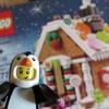 【レゴ】の欲しかった8商品が到着!限定商品やミニフィグを開封しました。