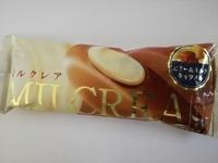 ミルクレア「ビター&ミルクキャラメル」が美味し過ぎる!全力でキャラメルが美味しいぞ!
