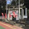 【福岡県中間市】惣社宮