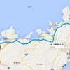 11月28日~30日 久美浜へ蟹と・・・・